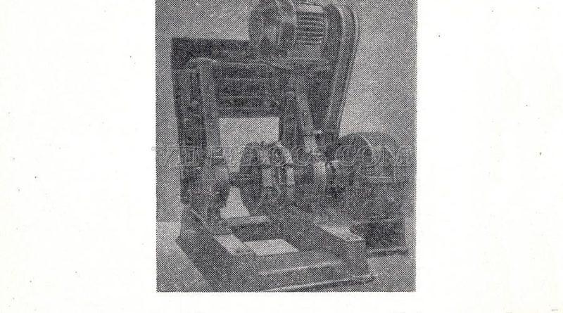 Бревнотаска БА-4
