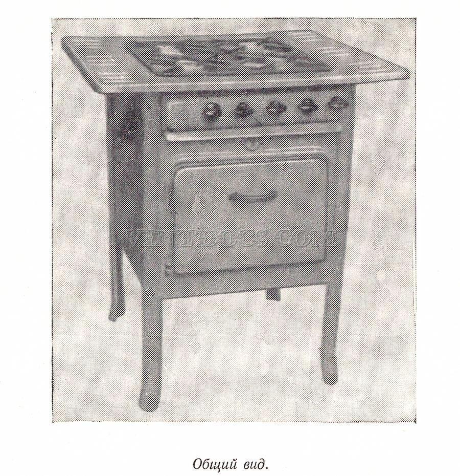 Газовая плита ПБ-4