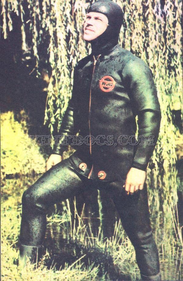 Гидрокостюм 1976
