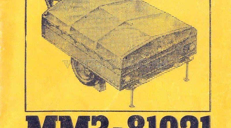 Автомобильный прицеп ММЗ-81021